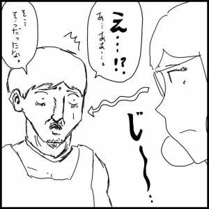 薬局に現れたオムツ爆買いお客様〜エピローグ19〜