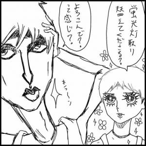 薬局アルバイトの流儀〜その1〜