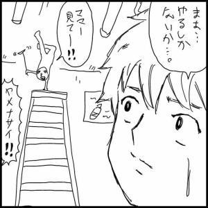 薬局のお仕事その4〜蛍光灯の取り替え〜