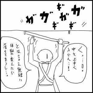 薬局のお仕事その5〜蛍光灯の取り替え〜