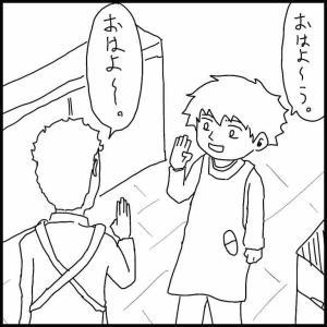 薬局のアルバイト仲間がヤバいお客様と会った話〜その2〜