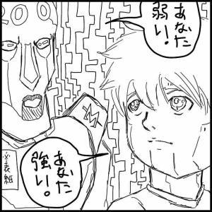 オンラインゲームで外人さんに絡まれた話〜総集編〜