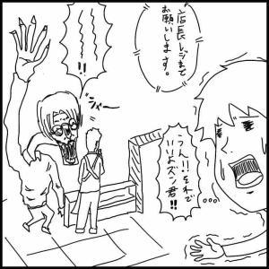 薬局のアルバイト仲間がヤバいお客様と会った話〜その10〜