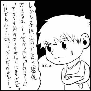 薬局に現れた幼女とおじさんの話〜その9〜