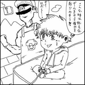 めちゃめちゃ痛い治療をした話〜その13〜