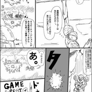 スマブラあるある〜サムス系編〜