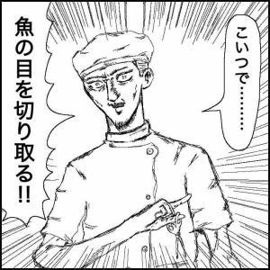 めちゃめちゃ痛い治療をした話〜その20〜