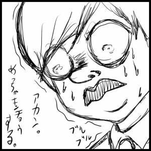 わしの就職活動思い出日記〜はじめてのグルディス編〜