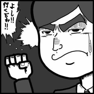 わしの就活日記〜会場までの行き方編〜