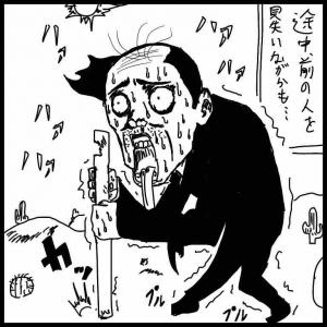 わしの就活日記〜会場に到着編〜