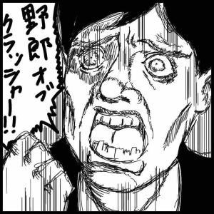 わしの就活日記〜意気込み編〜