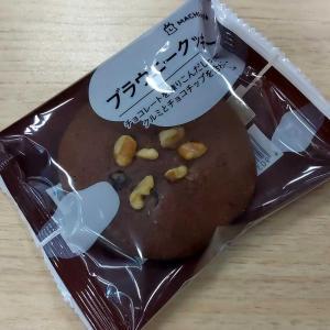 ローソン ブラウニークッキー