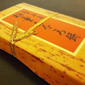 福井県の新珠製菓の羽二重あんころ餅
