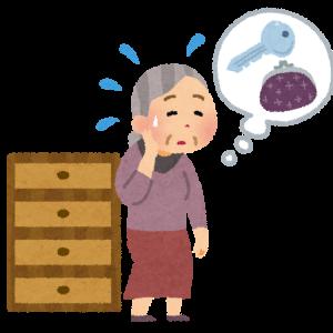 85歳の母 初期の認知症