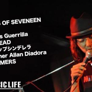 大好きな日本のインディーバンド10組②【2010年前半〜中頃】