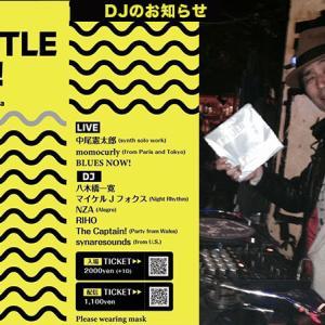 【出演のお知らせ】『NEW TITLE PARTY!』at 下北沢Flowers Loft にてDJやります◎