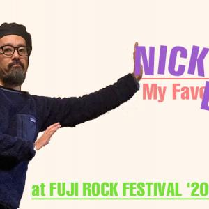【My Favourite gigs③】NICK LOWE(ニック・ロウ) at FUJI ROCK FESTIVAL '2003【フジロック】