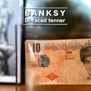 BANKSY(バンクシー)の偽札作品「ダイフェイスド・テナー」を購入