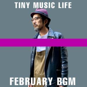 TINY RECORDS的今月の在宅BGM:5曲【2021年2月】