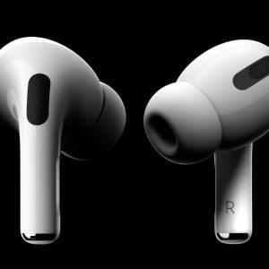 Apple AirPods Proの偽物(コピー品)が出回っているので注意してください。
