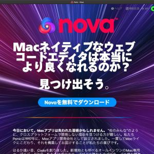 コードエディタ Panic Nova 2.0がリリースされました。