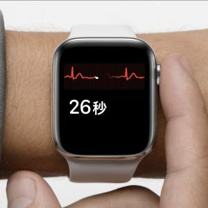 Apple Watch watchOS7.3  日本でECG機能を解放 設定〜測定を解説