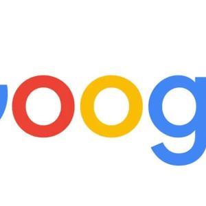 Google「December 2020 Core Update」 コアアルゴリズムアップデート後、PVが激減 アップデート後の動向を確認してみた