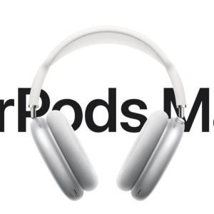 Apple オーバーイヤー型ワイヤレスヘッドフォン「AirPods Max」を発表