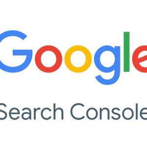 Google Search Console 「インプレッション データが表示されていないため、確認が必要」のメールが送られてきた。