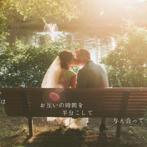 相手に結婚を望むとき、あなたがすべきこと