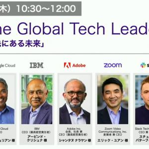 Softbank Worldで思う世界のリーダー