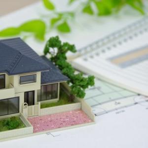 社会人で奨学金をスムーズに返済するために注意すべき3つの固定費 【家賃・車・保険】