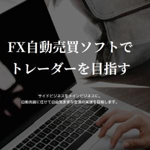 1月14日の利益  22,681円