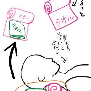 眠れるマクラ