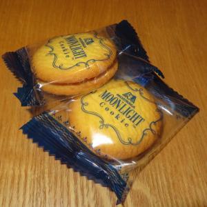 いろんなメーカーのクッキー&ビスケットを食べ比べてみた!