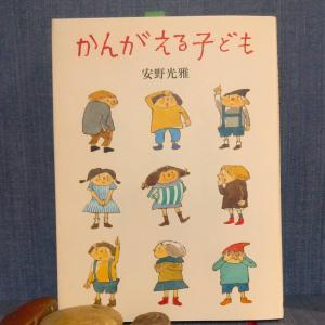 【子育て】三男の文字の蓋が開いた!!