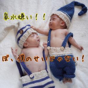 【赤ちゃん/鼻吸い器】電動と手動どっちが良い?赤ちゃんの鼻吸い器