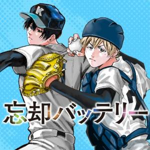 【自宅待機支援】基本無料アプリ「少年ジャンプ+」のおすすめ漫画16