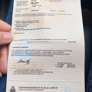 マレーシアで駐車違反を取られてしまった!どのようにしたらいい?支払い方法は?