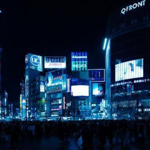 渋谷 デート/大人の遊び場/クラブ/レストラン 編集部オススメ40選