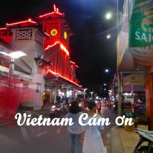 ベトナムの数え年や姉妹の不思議(Vietnamese counting years and mystery of sisters)