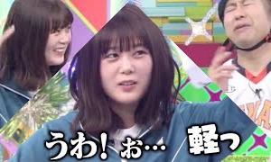 【欅坂46】尾関の活躍