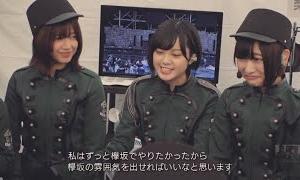 平手友梨奈が欅坂46で過ごした4年間