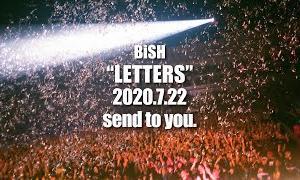 BiSH / Major 3.5th AL「LETTERS」 7/22発売決定‼︎