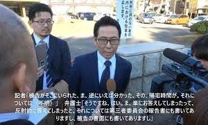 「NGT48の太野彩香さんは事件に無関係」 新潟地裁前でAKSの弁護士が会見(字幕付き)