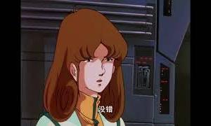 アカデミーナイトG ココリコ田中と最新エンタメ!日向坂46の密着取材舞台裏 2020年8月4日