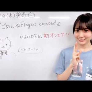 乃木坂46新曲『ごめんねFingers crossed』フル バージョン 【27枚目シングル表題曲】