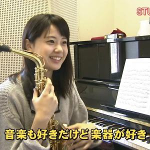 STU48 1期生オーディション 瀧野由美子 19歳に密着 Takino Yumiko