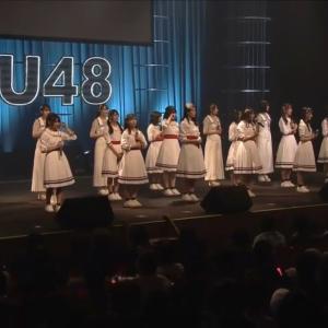 【STU48】1期・ドラ3キャッチフレーズまとめ