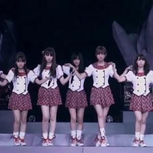 Skirt Hirari - AKB48